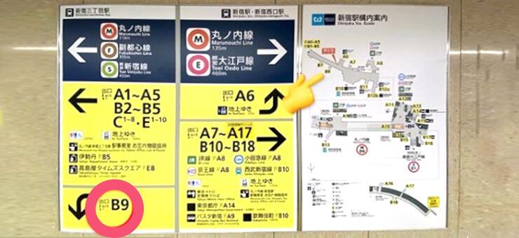 新宿駅南口改札を出ます